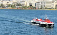 060 hydrofoil Flying Dolphin 29 (Mark & Naomi Iliff) Tags: greece ελλάδα piraeus πειραιάσ flyingdolphin29 φλαινγκντολφινxxix imo8875700 hellenicseaways ελλαδα