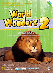 World Wonder 2 Student book