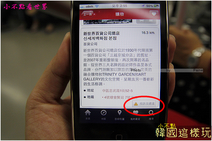 iPhone (5).jpg