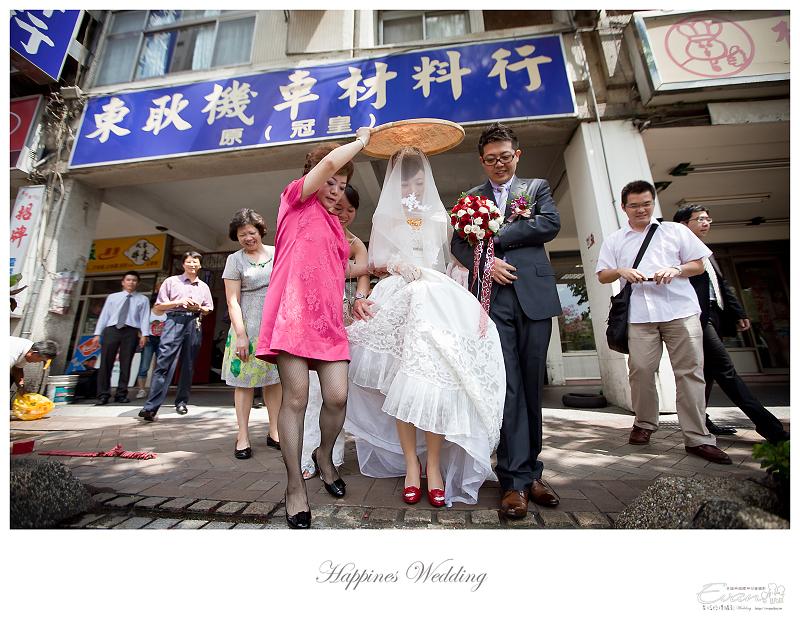 婚攝-絢涵&鈺珊 婚禮記錄攝影_091