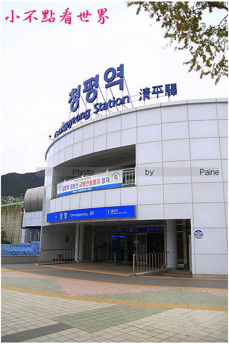 小法國村 (135).jpg