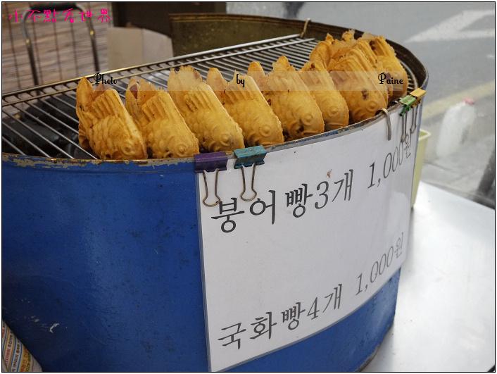 韓國小食 鯛魚紅豆餅 (3).jpg