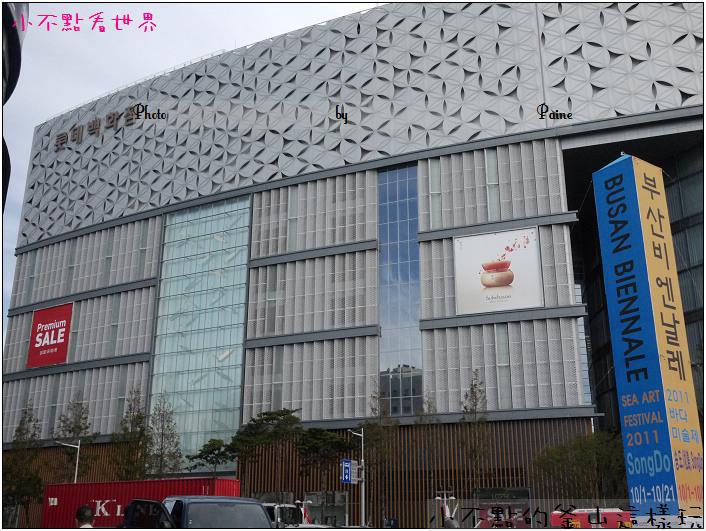 釜山光復街好好逛 (15).jpg