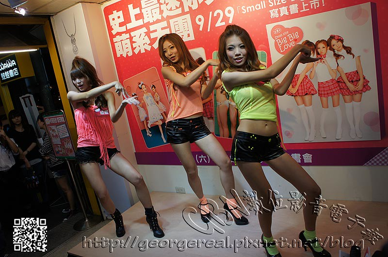 GBN-20111001-002