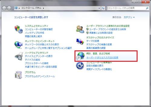 AppLocale tool in Windows7