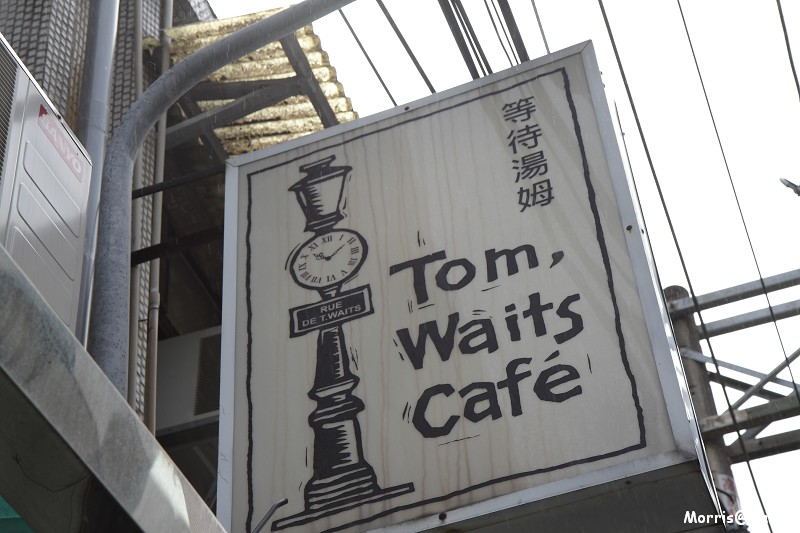 等待湯姆 Ton waits (13)