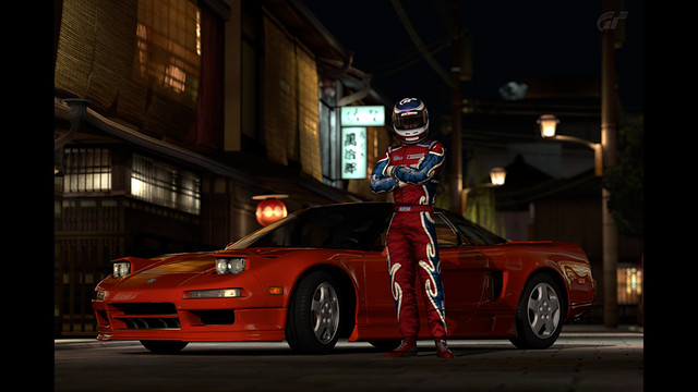 NSX and driver