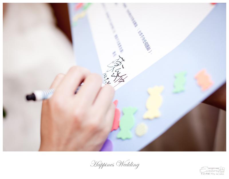 [婚禮記錄]致仲秀騏結婚紀錄_098