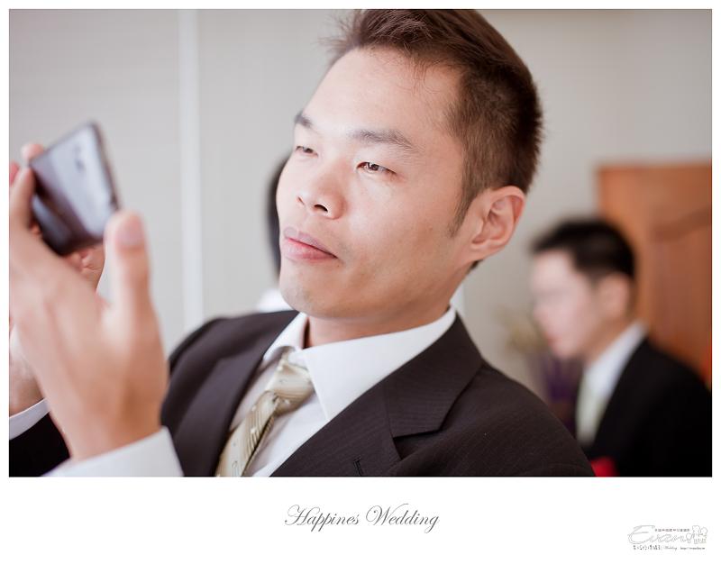 [婚禮記錄]致仲秀騏結婚紀錄_148