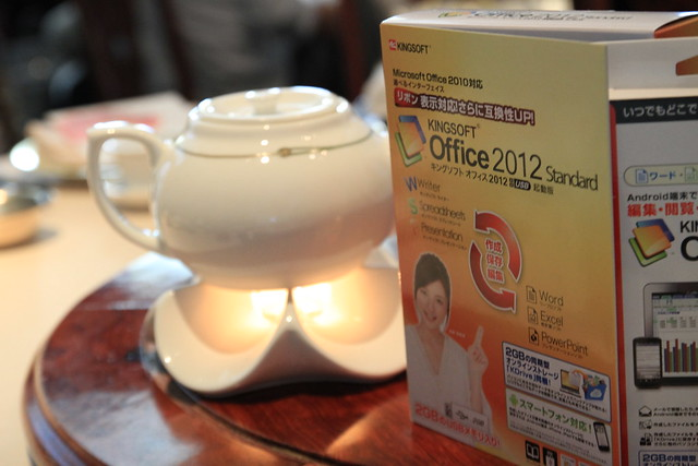 KINGSOFT Office2012 発表会