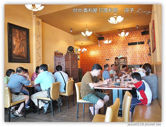 台中 香料屋 印度料理 7