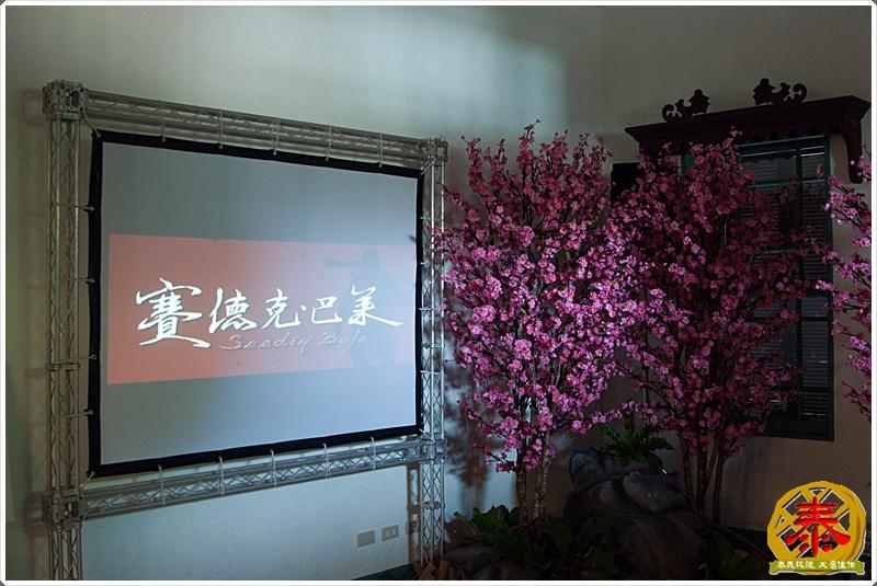 景1-台南原知事官邸~賽德克巴萊劇照展-15