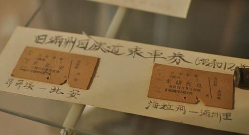 The old Yaotsu power plant museum / 旧八百津発電所