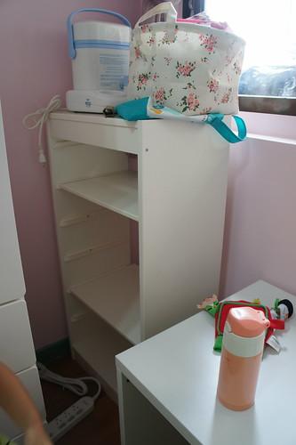 Genki's room
