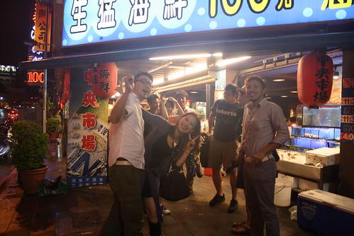 [台湾2.5] 中央市場長安店 @台北市長安東路一段57号