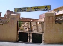 Ksar El Boukhari cimetiere chretien (habib kaki 2) Tags: el algerie ksar kaf    boukhari mda   lakhdar
