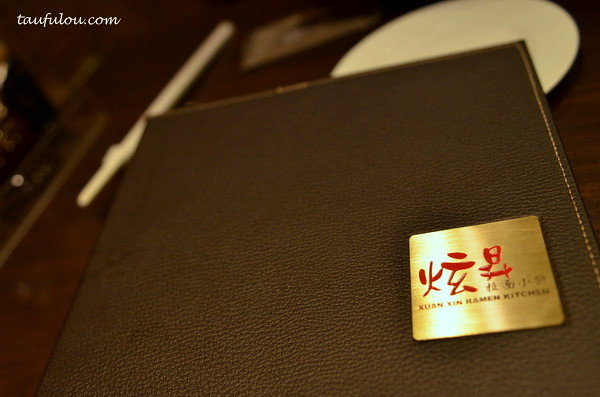 xuan xin (3)