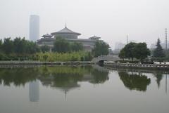 Small Goose Pagoda park