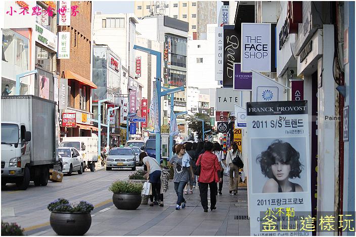 釜山國際市場 (12).jpg