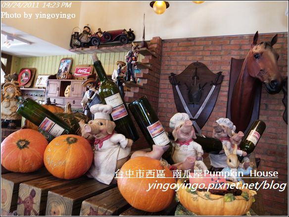 台中市_南瓜屋20110924_R0042353