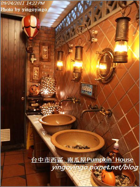 台中市_南瓜屋20110924_R0042352