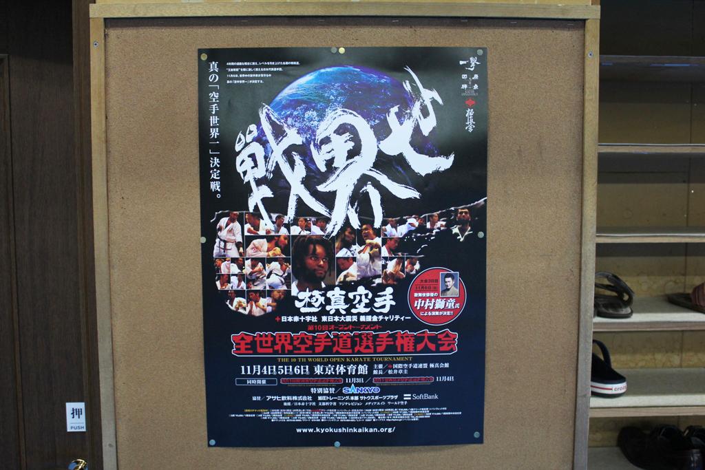 Kyokushin Karate Coverage (14)