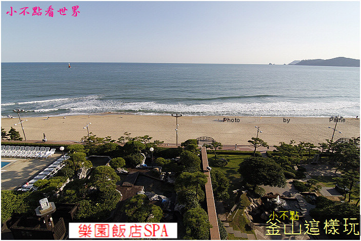 海雲台樂園飯店 (6).jpg