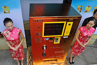 Gold Vending Machine, Beijing