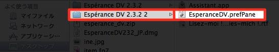Espérance DV 2.3.2 2
