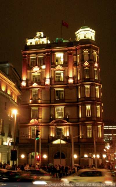 匯中飯店大樓