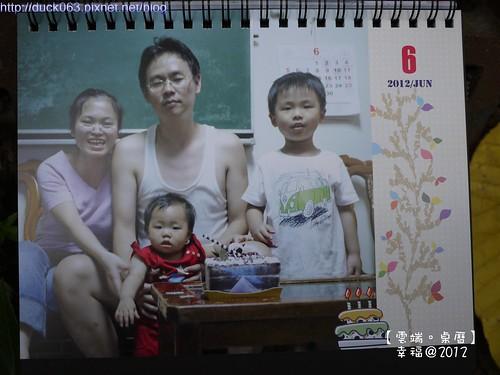 P1110868桌曆