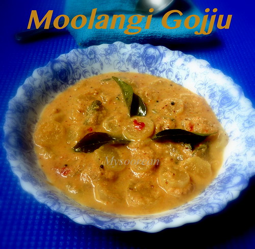 Moolangi Gojju