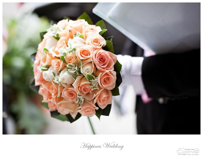 [婚禮記錄]致仲秀騏結婚紀錄_026