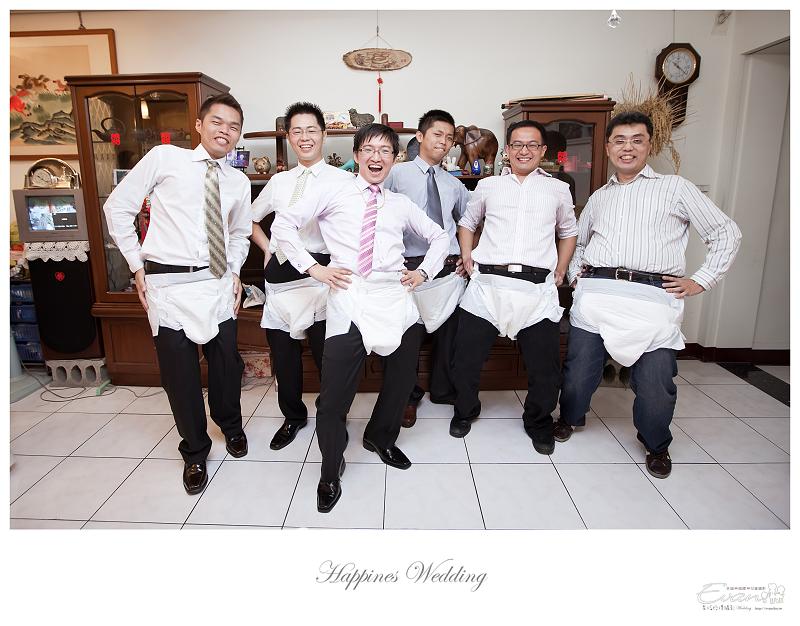 [婚禮記錄]致仲秀騏結婚紀錄_084