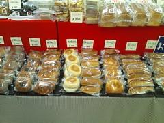 こめ工房MAGOMEのパンの写真