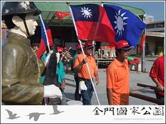 2011-西浦頭光前廟遶境-06.jpg