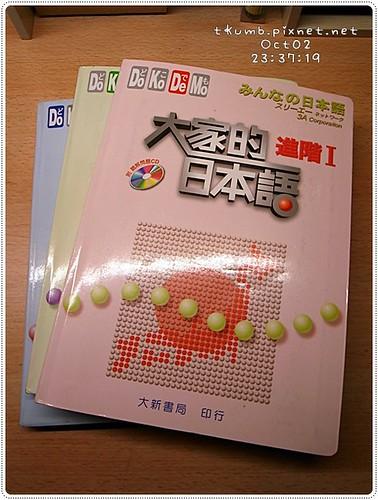 2011-10 (2).JPG