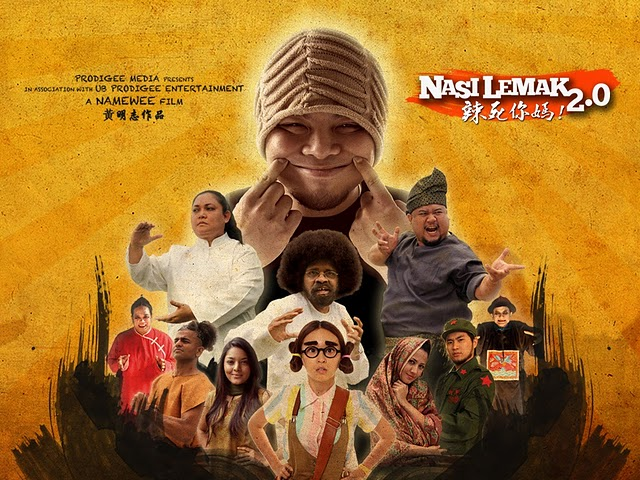 Nasi Lemak 2.0 movie review NAMEWEE Karen Kong