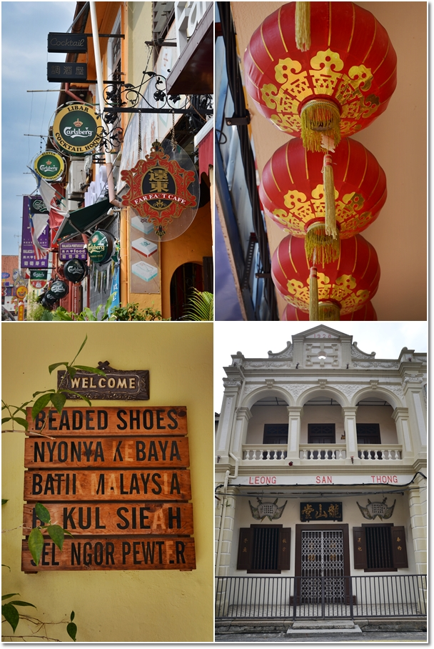 Sights Around Melaka