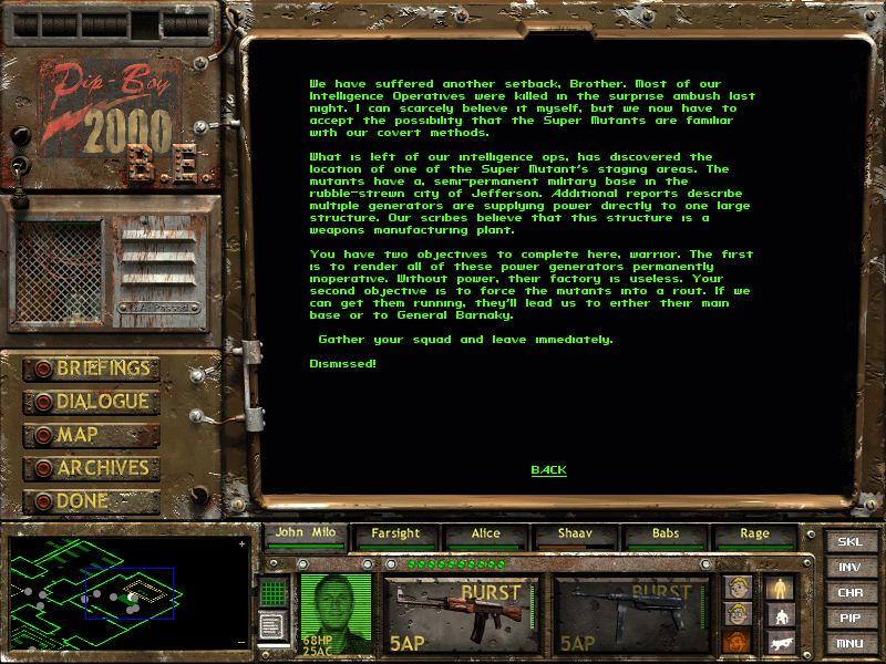 Intel Room Key Fallout