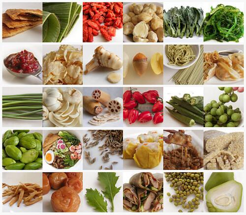 Aziatische Ingrediënten Quiz
