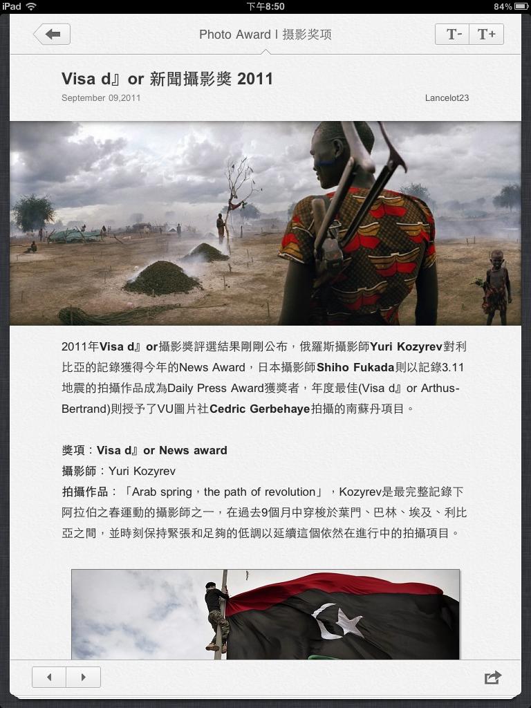 中文攝影雜誌_03