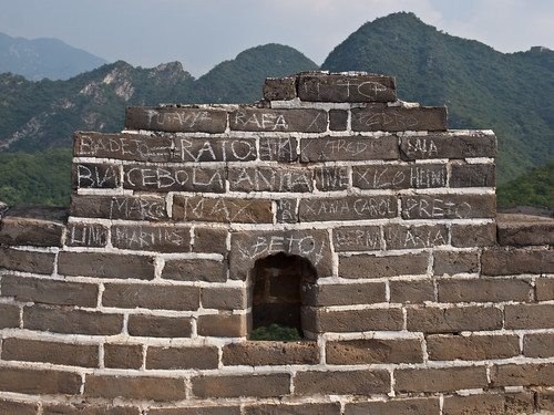 Gran Muralla (05)