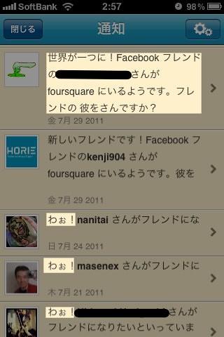 iphone_foursquare_8