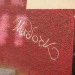 "Murdock <a style=""margin-left:10px; font-size:0.8em;"" href=""http://www.flickr.com/photos/14315427@N00/6160950111/"" target=""_blank"">@flickr</a>"