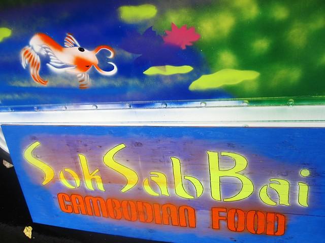 Sok Sab Bai