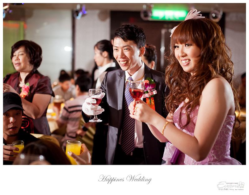 「Evan幸福婚禮」亞倫&昶明 喜宴_085