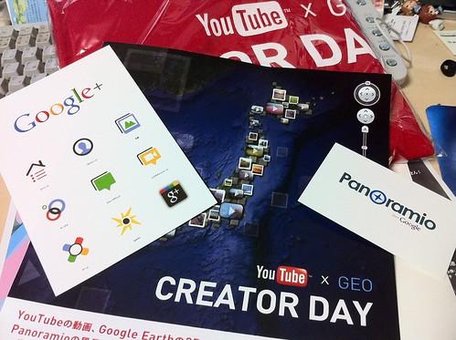 YouTube & GEO Creator Day