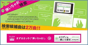 print-gakufu02