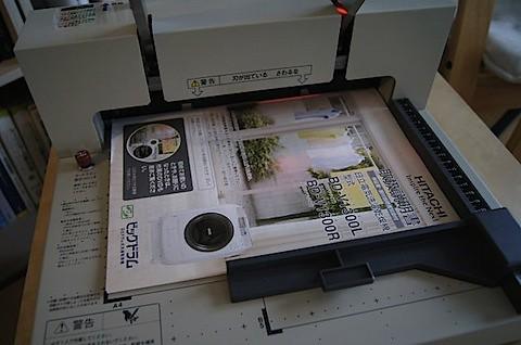 DSC00948.jpeg